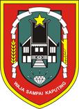 Dinas Perdagangan Provinsi Kalimantan Selatan